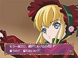 Rozen Maiden: Duel Valzer [Japan Import]