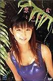 小倉優子 : 恋心 [DVD]