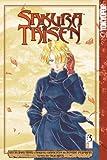 img - for Sakura Taisen, Vol. 3 book / textbook / text book