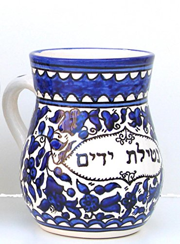 Ceramic Cup Washing (Netilat Yadayim Washing Cup Armenian Design, Blue, Made in Israel)