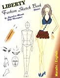 Liberty Fashion Sketch Book ( English & Marathi in single Book )