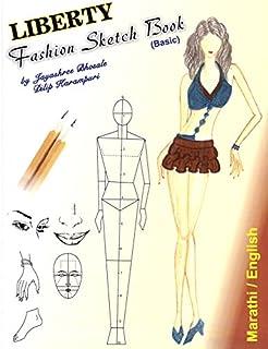 Liberty Fashion Sketch Book English Marathi In Single