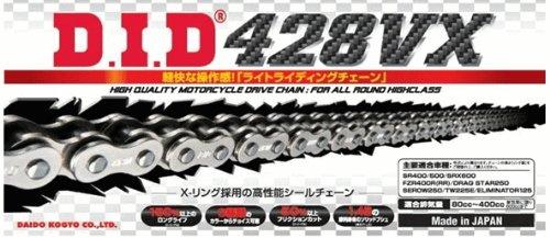 ∽カット済み DIDシールチェーン428VX-130L《シルバー》カシメジョイント/スズキ (125cc) ウルフ125【年式91-】   B007BDNKP6