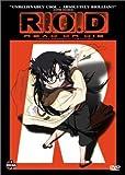 R.O.D. - Read Or Die by Manga Video by Amanda, Masunari, Kouji Winn Lee