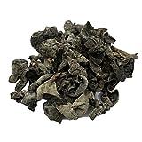 SOEOS Premium Dried Woodear Mushroom, Dried Black Fungus, Wood Ear Mushrooms, Tree Ear Fungus, Tree Mushrooms, Dried Mushrooms, 8.8 oz.
