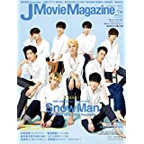 J Movie Magazine Vol.64