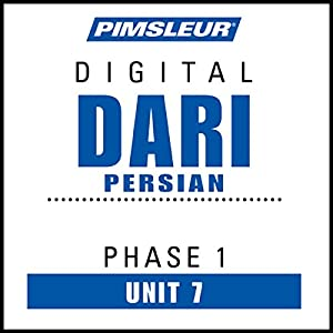 Dari Persian Phase 1, Unit 07 Audiobook