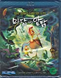 Leafie, A Hen into the Wild [Blu-ray Region A] Korea Animation