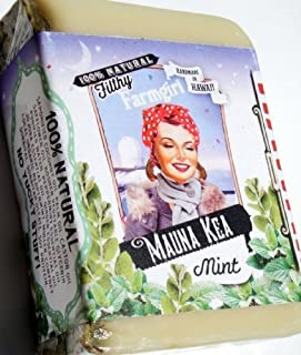 product image for Mauna Kea Mint SOOTHiNG BAR SOAP Coconut Mint Mullien Comfrey & Ginger