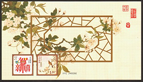 , H-6, Sc #3978a, Sunny Spring - Special-use Stamp for Happy New Year - S/S - MNH, F-VF (China Special Stamp)