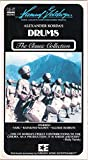 Alexander Korda's - Drums - 1938 VHS VERSION Actors - Sabu ~ Raymond Massey ~ Valerie Hobson - The Classic Collection