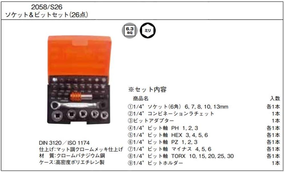 Bahco 2058S26 2058//S26 Ratchet Socket Set of 26 Metric 1//4in Drive