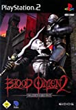 Blood Omen 2 - Legacy of Kain