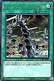 サイバー・レヴシステム レア 遊戯王 サイバネティック・ホライゾン cyho-jp059