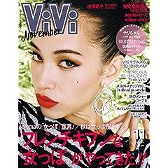 ViVi 表紙画像 サムネイル