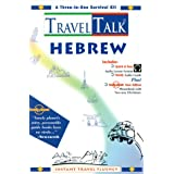 Traveltalk Hebrew: Travel Survival Kit. 1 Cassette, Audio Guide & Book
