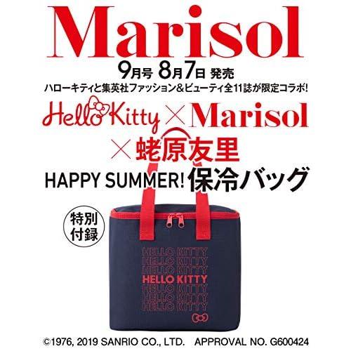 Marisol 2019年9月号 付録