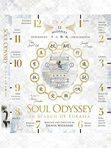 Soul Odyssey - In Search of Eurasia ()