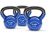 Kyпить Yes4All Combo Vinyl Coated Kettlebell Weight Sets – Great for Full Body Workout and Strength Training – Vinyl Kettlebells 15 20 25 lbs (D132) на Amazon.com