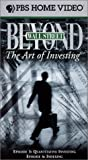 Beyond Wall Street - Episodes 3 & 4: Quantitative Investing & Indexing [VHS]