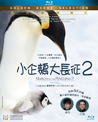 March of the Penguins 2: The Call (Region A Blu-ray) (Hong Kong Version Documentary / English subtitled) aka March of the Penguins 2: The Next Step / L'empereur / 小企鵝大長征2