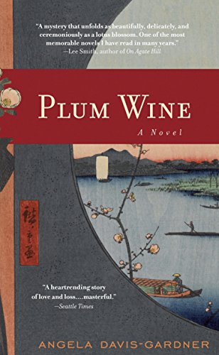 - Plum Wine