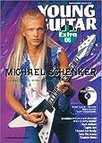 ヤングギター[エクストラ]06 マイケルシェンカー奏法 CD付き (ヤング・ギター「エクストラ」)