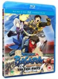 Sengoku Basara Samurai Kings Movie: the Last Party [Blu-ray] [Import]