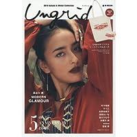 Ungrid 表紙画像
