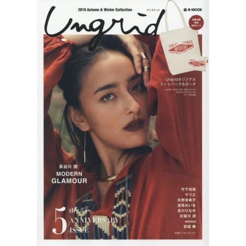Ungrid 2016年秋冬号 画像 A