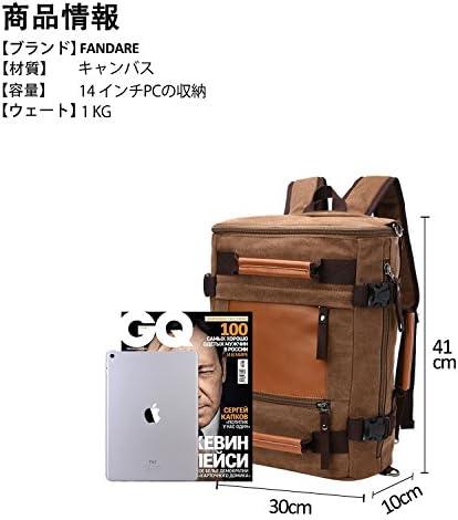 スクエアリュックサック メンズ キャンバス 登山 通学 大容量 バックパック ビジネスバッグ a4 カジュアル デイパック アウトドア 多機能