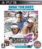 パワースマッシュ4 SEGA THE BEST - PS3