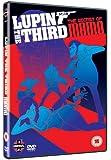 Lupin the Third: The Secret of Mamo [DVD] [1978]