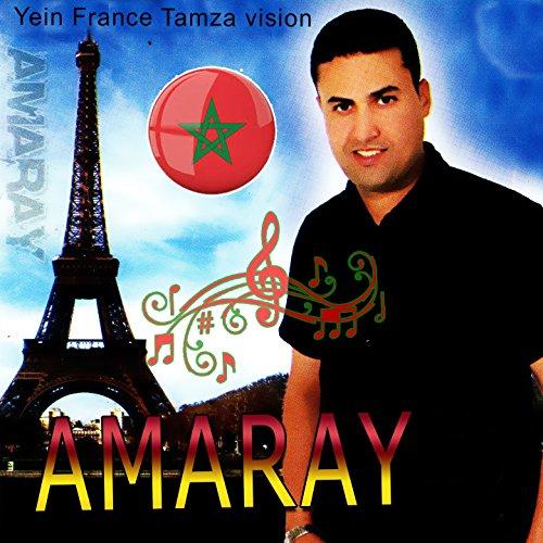amaray mp3