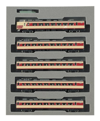 Kato 10-488 Series 183/189 Chuo Liner 9-Car Set Powered