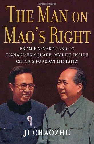 the-man-on-maos-right-from-harvard-yard-to-tiananmen-square-my-life-inside-chinas-foreign-ministry-h