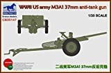 Bronco 1:35 WWII US ARMY M3A1 37mm ANTI TANK GUN CB35147