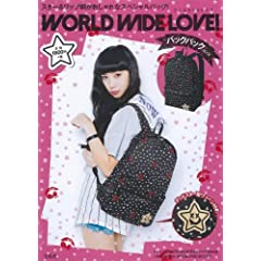 WORLD WIDE LOVE 最新号 サムネイル