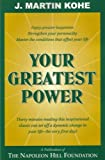 img - for Your Greatest Power book / textbook / text book