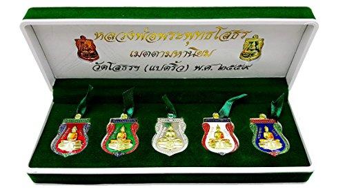 [Original ] Magic Buddha 7 pcs B.E2559/2016 Lp' Sothorn genuine amulet pendant luck and charm in (Miss Japan 2016 Costume)