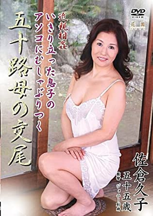 virgin hymen porn video