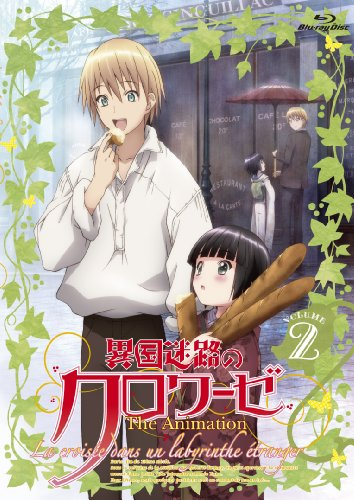 Ikoku Meiro no Croisee The Animation Vol.2 [Blu-ray]