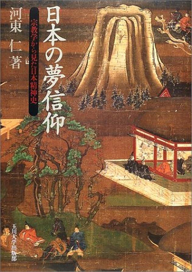 ジュース製品世紀古代インドの神―バラモン教、原始仏教、ジャイナ教、ヒンドゥー教 (「神の再発見」双書)