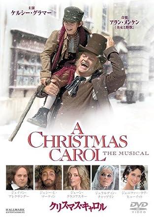 Amazon | クリスマス・キャロル ...