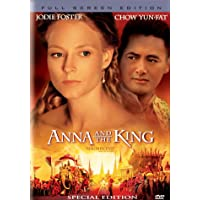 Anna and the King (Full Screen) (Bilingual)