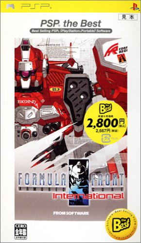 Armored Core: Formula Front International (PSP the Best) [Japan Import] by From Software