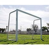 Tornetz - Fußballtornetz - Handballtornetz - Turnier 3 x 2m, 2 mm