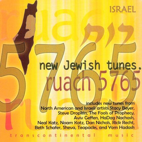 Ruach 5765: new Jewish tunes ISRAEL