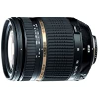 Tamron AF 18-270mm/3.5-6.3 DI II VC LD for Nikon - International Version