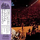 Live in Japan (Jpn) (Mlps) by Deep Purple (2013-08-05)
